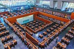 Biblioteca della Cina nazionale Fotografie Stock