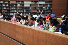 Biblioteca della Cina nazionale Immagini Stock Libere da Diritti