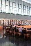 Biblioteca della Cina nazionale Immagine Stock