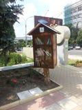 Biblioteca della via fotografia stock
