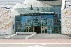 Biblioteca di Minsk Fotografie Stock Libere da Diritti