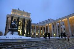 Biblioteca do ` s de Lenin do estado do russo Imagem de Stock