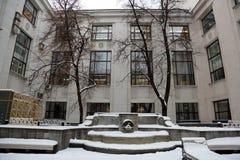 Biblioteca do ` s de Lenin do estado do russo Fotos de Stock