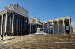 A biblioteca estadual do russo, Moscou, Rússia Fotografia de Stock