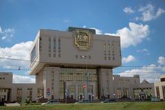 Biblioteca fondamentale nell'università di Stato di Mosca, Russia immagine stock