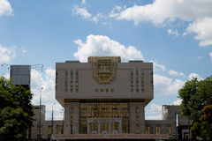 Biblioteca fondamentale nell'università di Stato di Mosca, Russia fotografia stock libera da diritti