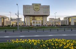 Biblioteca fondamentale nell'universit? di Stato di Mosca, Russia immagini stock