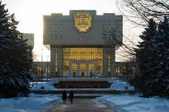 Biblioteca fundamental de la universidad de estado de Moscú imagen de archivo