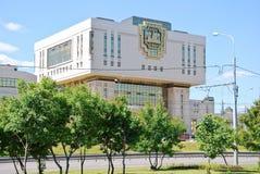 Biblioteca fundamental de la universidad de estado de Moscú fotos de archivo libres de regalías