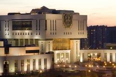 Biblioteca fundamental en universidad de estado de Moscú Foto de archivo libre de regalías