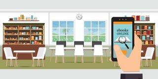 Biblioteca moderna en línea de Ebook interior con los estantes ilustración del vector