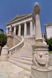 Biblioteca nacional Fotografía de archivo
