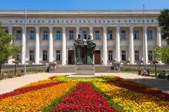 Biblioteca nacional búlgara Imágenes de archivo libres de regalías