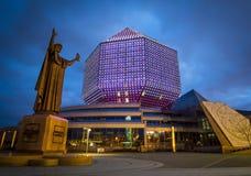 Biblioteca nacional, Bielorrússia, Minsk 2016 Fotos de Stock Royalty Free