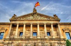 Biblioteca Nacional de西班牙,最大的公立图书馆在西班牙-马德里 图库摄影