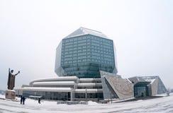 Biblioteca nacional de Belarus imagem de stock