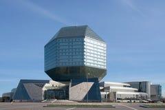 Biblioteca nacional de Belarus (vista dianteira) fotografia de stock