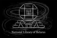 Biblioteca nacional de Bielorrusia en el ejemplo del lineart de Minsk para el logotipo, icono, cartel, bandera, línea blanca en f libre illustration