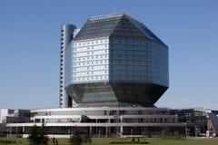 Biblioteca nacional. Minsk, Belarus. Foto de Stock Royalty Free