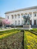 Biblioteca nacional y momument búlgaros de Cyril y de Methoduis foto de archivo libre de regalías