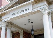 Biblioteca pública Imagen de archivo