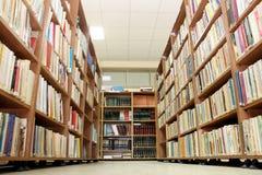 Biblioteca pública Fotos de archivo libres de regalías