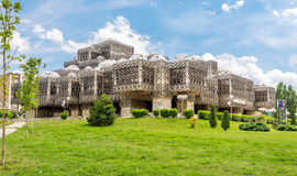 Biblioteca pública nacional - Pristina Fotos de Stock Royalty Free