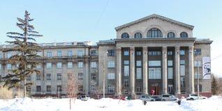 Biblioteca principal del territorio de Krasnoyarsk Fotos de archivo libres de regalías