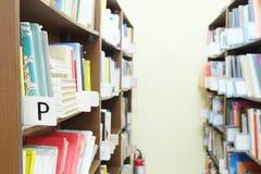 Biblioteca pubblica Immagini Stock