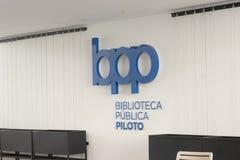 Biblioteca pubblica medellin biblioteca pública piloto giorno di apertura dicembre 2018 fotografia stock libera da diritti