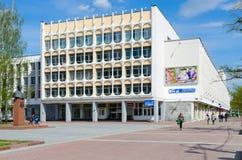 Biblioteca scientifica di Vitebsk e tecnica regionale, Bielorussia Immagine Stock Libera da Diritti