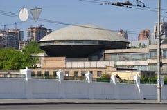 Biblioteca tecnica (Kiev) Fotografie Stock