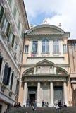 Biblioteca Universitaria di Genova Stock Photos