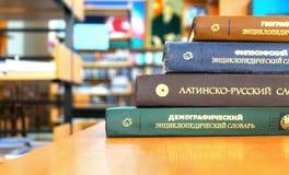 Biblioteca y universidad Fotos de archivo libres de regalías