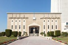 Biblioteka dla Arabskiej poezi w Kuwejt Zdjęcia Stock