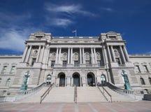Biblioteka Kongresu Zdjęcie Royalty Free