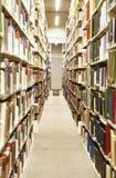 biblioteka wewnętrzna Fotografia Stock
