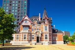 Bibliothèque commémorative d'amitié internationale dans Kitakyushu, Japon Photographie stock libre de droits