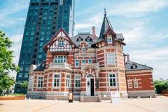 Bibliothèque commémorative d'amitié internationale de Kitakyushu dans la rétro ville de Mojiko, Japon Image stock