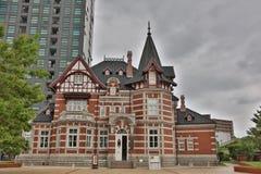 bibliothèque commémorative dans Kitakyusyu, Fukuoka Images stock