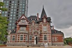bibliothèque commémorative dans Kitakyusyu, Fukuoka Photo libre de droits