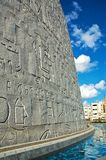 Bibliothèque d'Alexandrie-Bibliotheca Alexandrina Image libre de droits