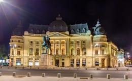 Bibliothèque d'université centrale de Bucarest Image libre de droits