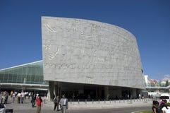 Bibliothèque de l'Alexandrie, Egypte, course photo libre de droits
