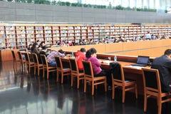 Bibliothèque de la Chine nationale Photos libres de droits