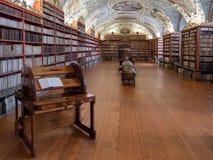 Bibliothèque de monastère de Strahov - Hall théologique photo stock