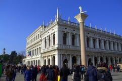 Bibliothèque de Venise Photos libres de droits