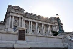 Bibliothèque du Congrès, Etats-Unis Image libre de droits