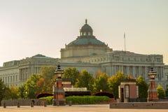 Bibliothèque du Congrès Thomas Jefferson Building dans la lumière de matin photos libres de droits
