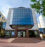 Bibliothèque médicale de l'ordre d'état de Vitebsk de l'amitié des peuples je Photo libre de droits